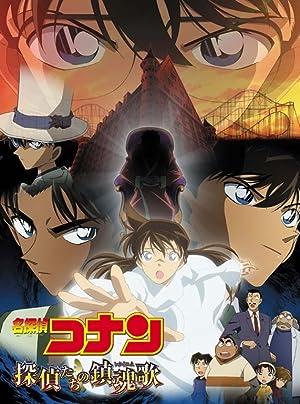 Detektiv Conan - Das Requiem der Detektive (2006) • 3. September 2020