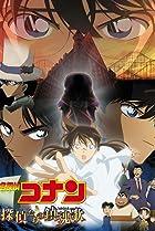 Detective Conan: The Private Eyes' Requiem