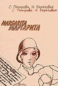 Margarita (1997)