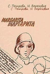 Primary photo for Margarita
