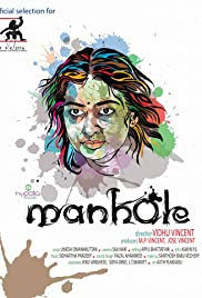 Manhole (2016) Poster - Movie Forum, Cast, Reviews