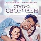 Danila Kozlovskiy and Elizaveta Boyarskaya in Status: Svoboden (2016)