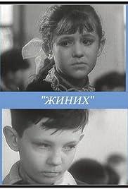 Zhenikh(1960) Poster - Movie Forum, Cast, Reviews