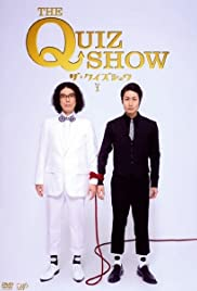 The Quiz Show Poster