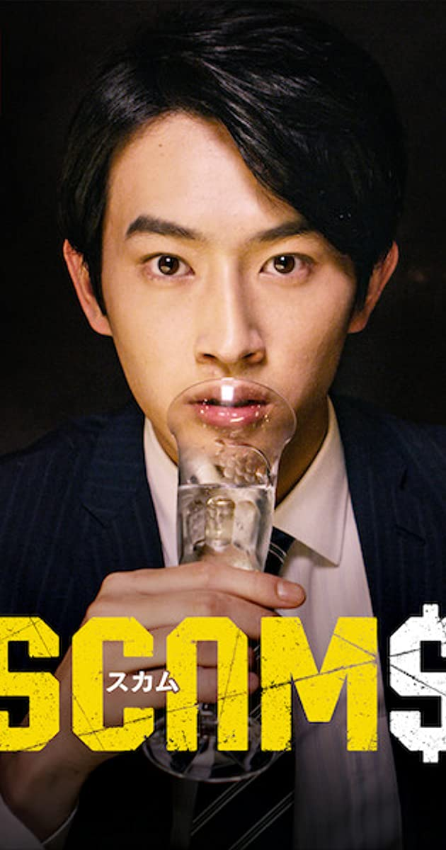 Download Scams or watch streaming online complete episodes of  Season1 in HD 720p 1080p using torrent