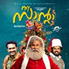 Dileep and Siddique in My Santa (2019)