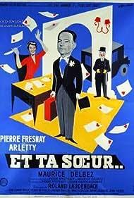 Et ta soeur (1958)