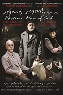 Ekvtime: Man of God (2018)
