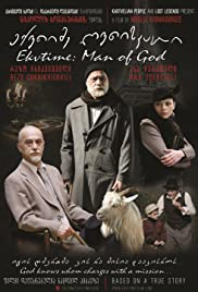 Ekvtime: Man of God