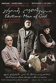 Ekvtime: Man of God Poster