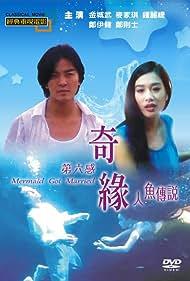 Ekin Cheng, Christy Chung, Takeshi Kaneshiro, and Teresa Mak in Yan yue chuen suet (1994)