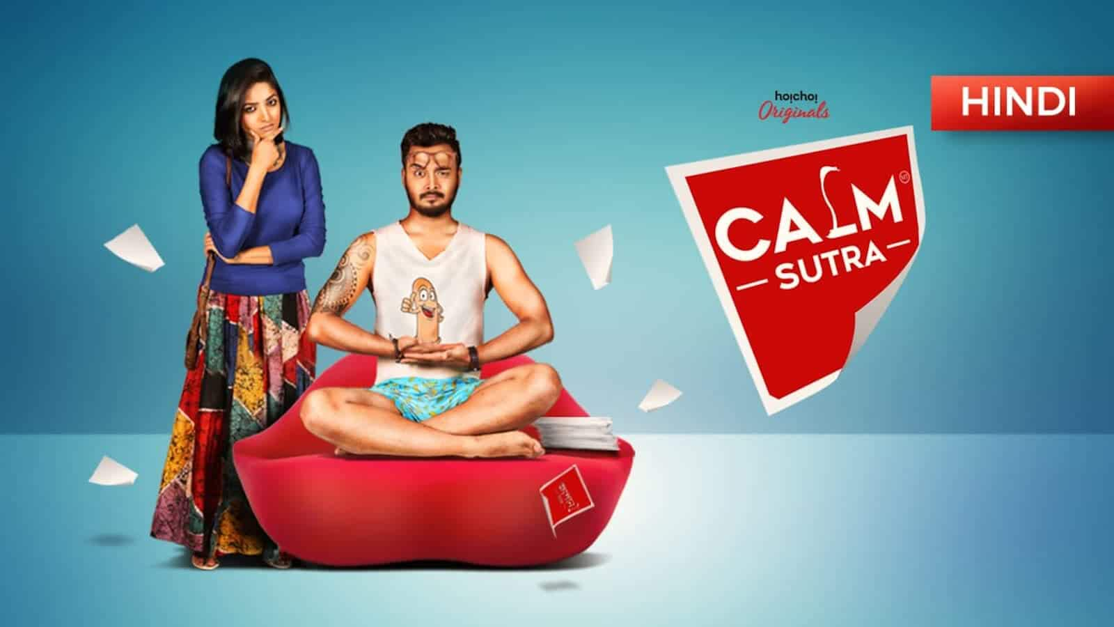 Calm Sutra (Japani Toy) (2019) Hindi Season 1 Complete 480p UNRATED HEVC HDRip x265 Hot [300MB]