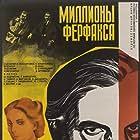 Milliony Ferfaksa (1981)
