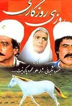 Roozi Roozegari