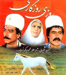 Up movie dvdrip torrent download Roozi Roozegari Iran [DVDRip]