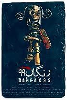Rangan 99