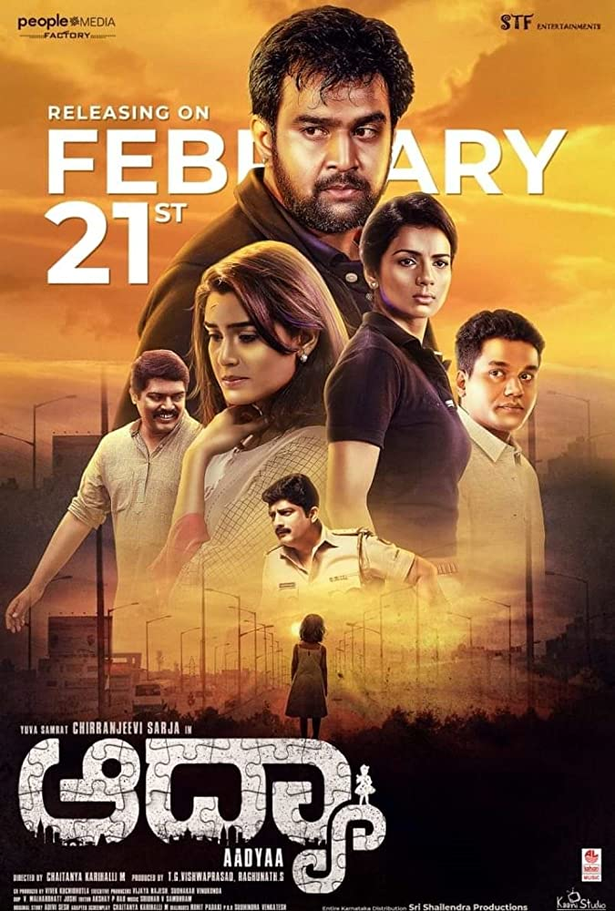 AADYAA (2020) Kannada 720p HDRIp Esubs DL