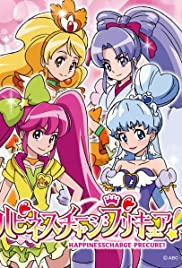 Happiness Charge PreCure! Poster
