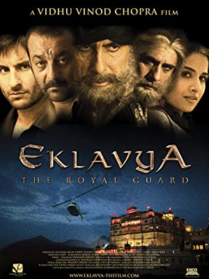 Action Eklavya: The Royal Guard Movie