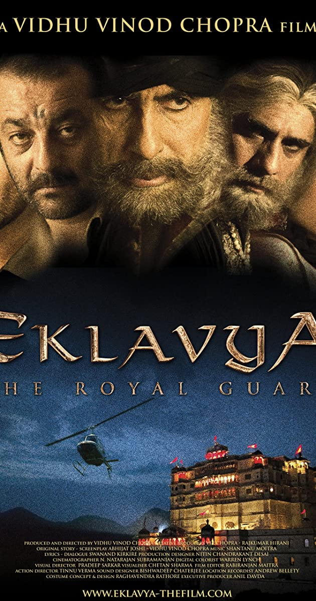 Eklavya: The Royal Guard (2007) - Full Cast & Crew - IMDb