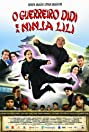 The Warrior Didi and the Ninja Lili (2008) Poster