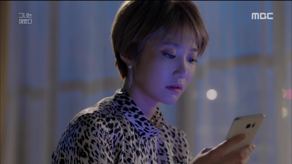 Jun-hee Ko in Geunyeoneun yeppeodda (2015)