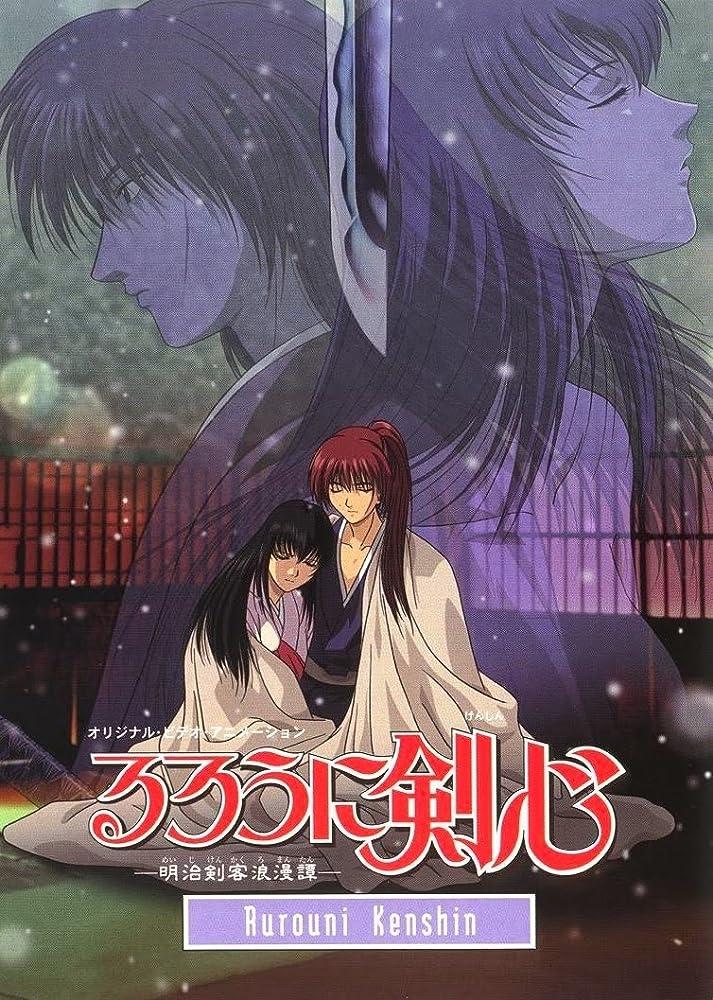 Rurouni Kenshin: Meiji Kenkaku Romantan: Tsuioku Hen (1999)