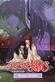 Rurouni Kenshin: Trust and Betrayal Poster
