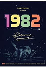 Hollywood 1982: un été magique au cinéma