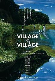 Village on the Village Poster