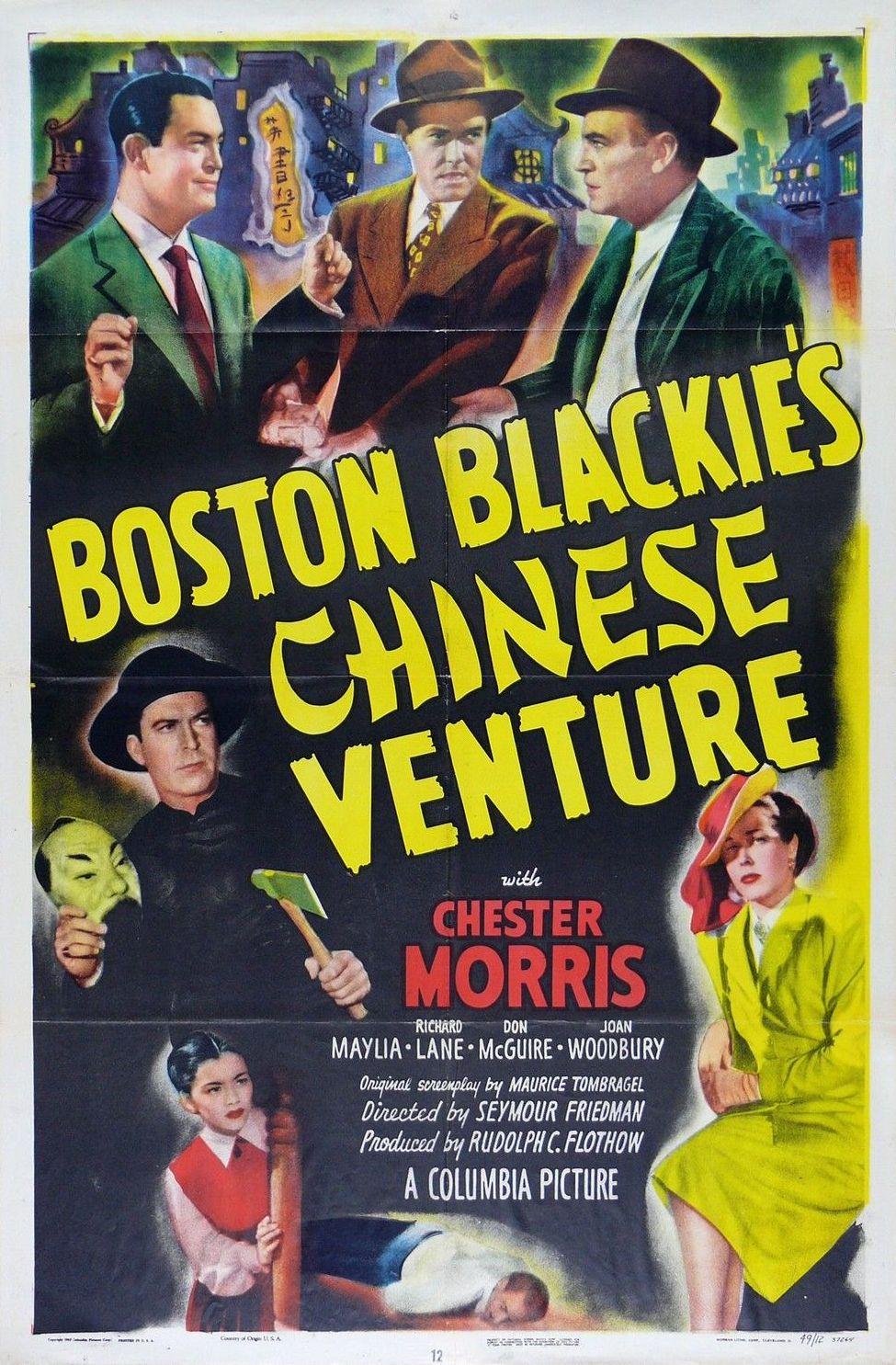 Richard Lane, Maylia, Don McGuire, Chester Morris, and Joan Woodbury in Boston Blackie's Chinese Venture (1949)