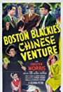 Boston Blackie's Chinese Venture