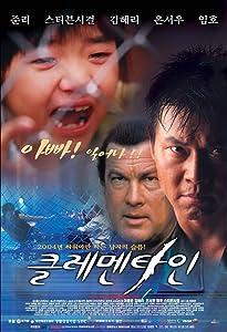 Hot movie downloads online Clementine South Korea [640x640]