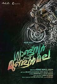 Gangster of Mundanmala (Malayalam)