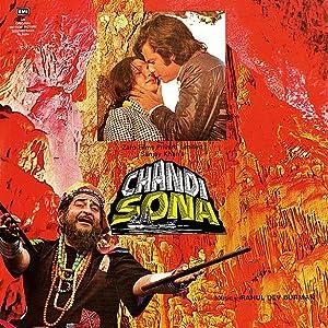 Chandi Sona movie, song and  lyrics