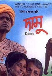 Damu+bengali movie+watch online dating