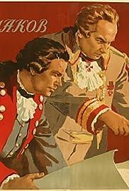 Admiral Ushakov Poster
