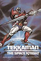 Primary image for Tekkaman the Space Knight