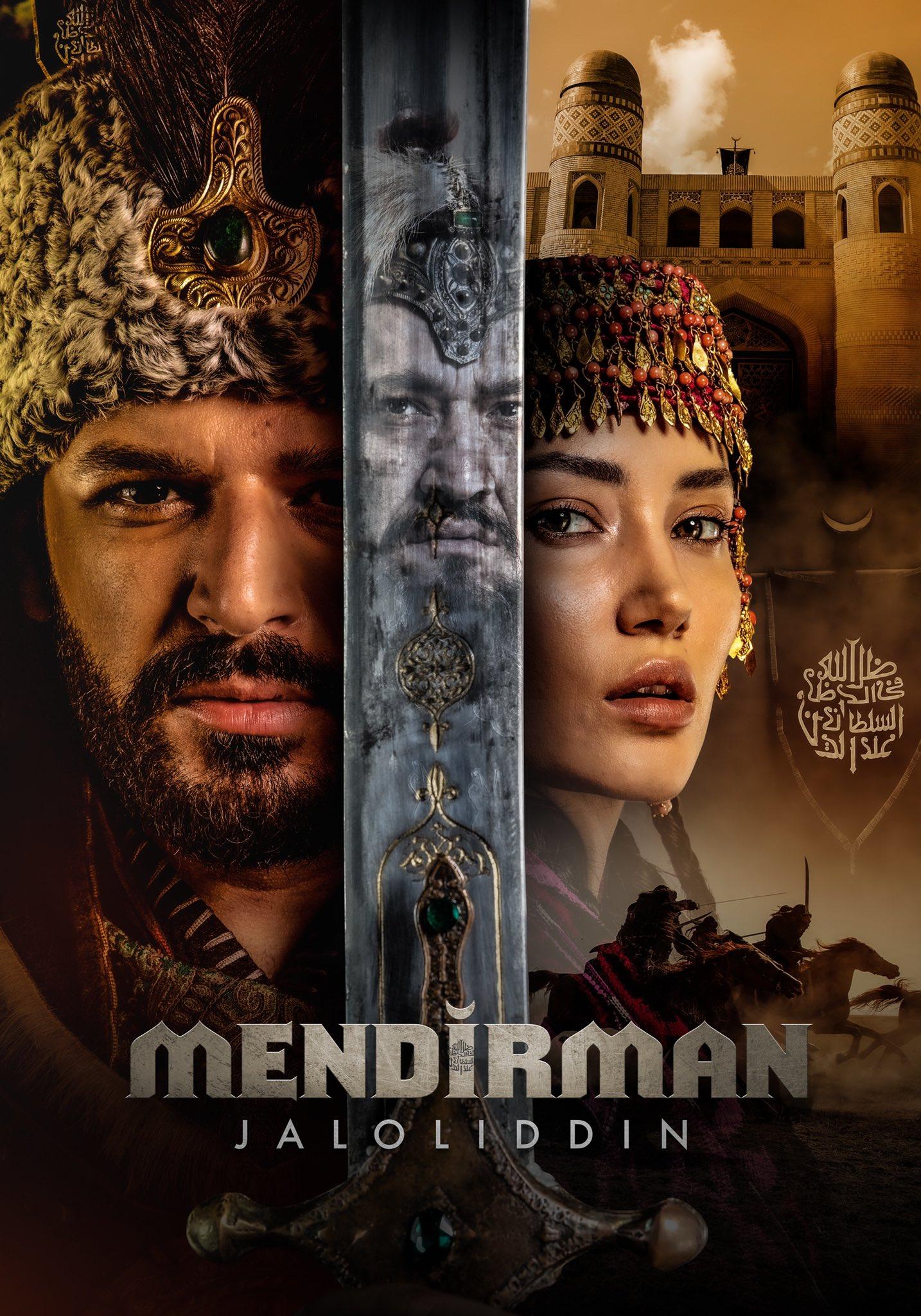 Я и есть Джелаладдин/Mendirman Jaloliddin