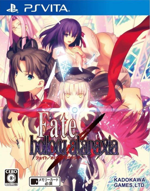 Fate Hollow Ataraxia Video Game 2005 Imdb