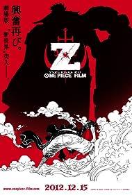 Mayumi Tanaka and Hôchû Ôtsuka in One Piece Film Z (2012)