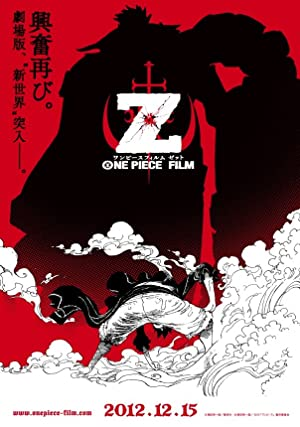 Where to stream One Piece Film Z