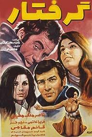 Gereftar (1969)