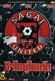 Sagai United Poster