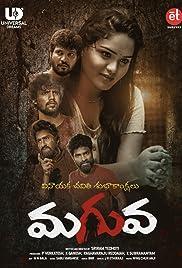 Maguva (2020) Telugu