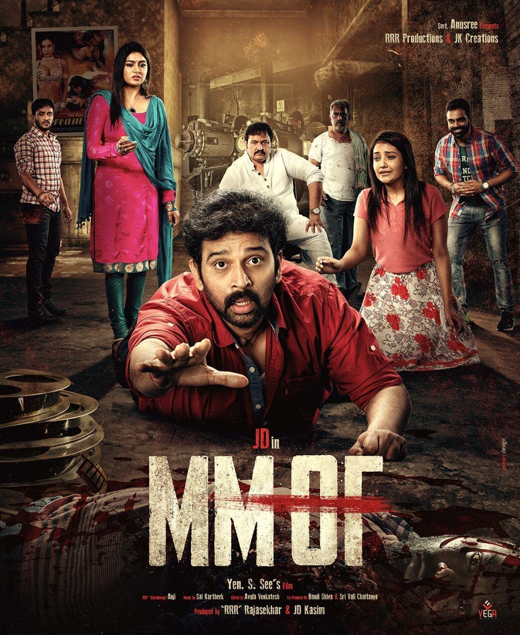 MMOF (2021) Hindi Dubbed