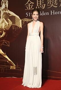 Wei-Ning Hsu Picture