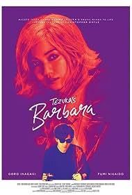 Gorô Inagaki and Fumi Nikaidô in Tezuka's Barbara (2019)