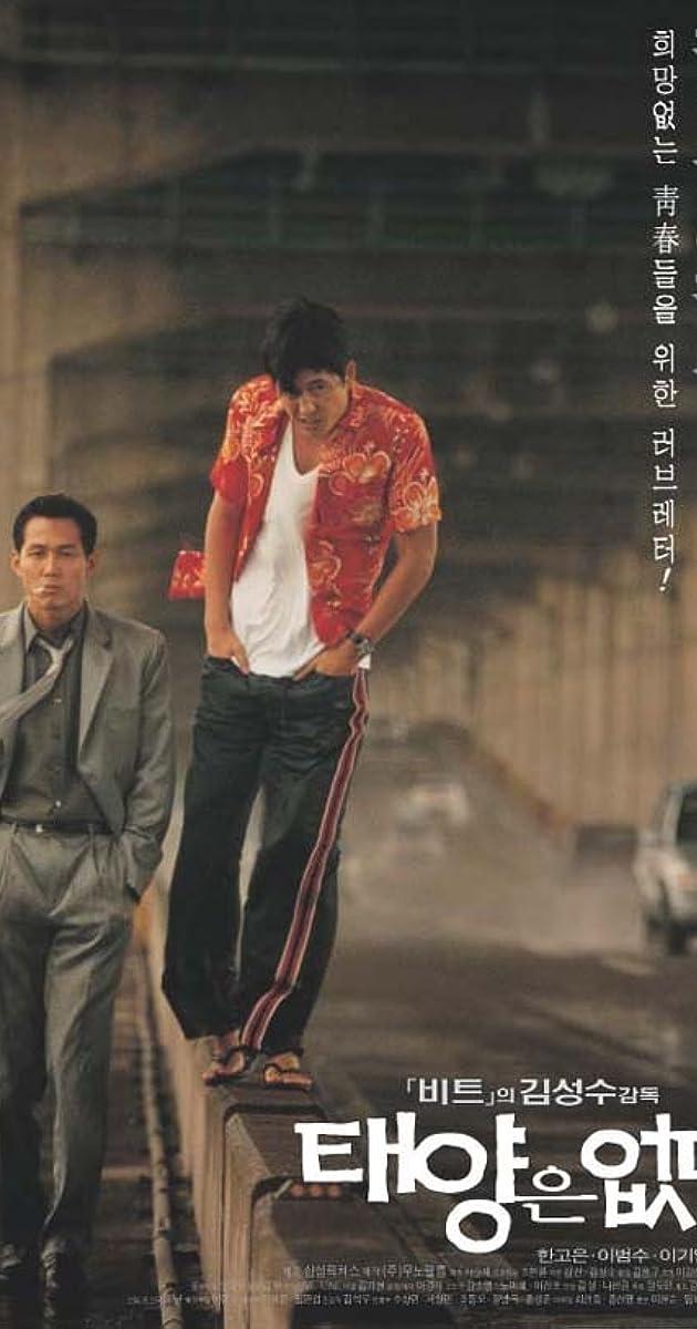 Image Taeyangeun eobda
