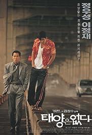 ##SITE## DOWNLOAD Taeyangeun eobda (1998) ONLINE PUTLOCKER FREE